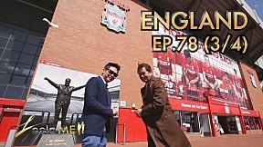 Leela Me I EP.78 ท่องเที่ยวประเทศ อังกฤษ ENGLAND [3\/4]