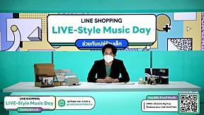 LIVE-Style Music Day สุดมันส์! EP.1 [HIGHLIGHT]