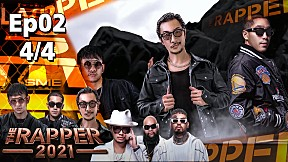 The Rapper 2021 | EP.2 | Audition | 13 ก.ย. 64 [4\/4]