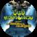 ชินบิ หอพักอลเวง THE MOVIE : ตอน โทเกบีสีทอง กับถ้ำแห่งความลับ