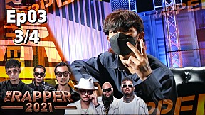 The Rapper 2021 | EP.3 | Audition | 20 ก.ย. 64 [3\/4]