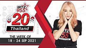 HITZ 20 Thailand Weekly Update   26-09-2021