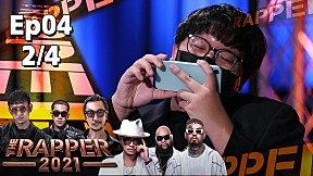 The Rapper 2021 | EP.4 | Audition | 27 ก.ย. 64 [2\/4]