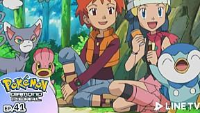 Pokémon: Diamond and Pearl | EP.41 ตอน ฮิคาริและโนโซมิ กับการจับคู่แสดง !