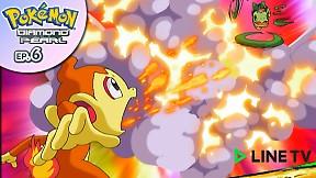 Pokémon: Diamond and Pearl | EP.6 ตอน ป่าวงกตและการพบกันอีกครั้งกับชินจิ !
