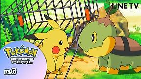 Pokémon: Diamond and Pearl | EP.5 ตอน จับนาเอเติล !  ได้แล้วล่ะ !