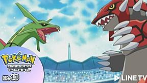Pokémon: Diamond and Pearl   EP.43 ตอน มูมาจิ ! หนีออกจากฝันร้าย !!