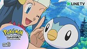 Pokémon: Diamond and Pearl | EP.2 ตอน ตามหาพิคาชูกันเถอะ!  ถนนหมายเลข 202 !