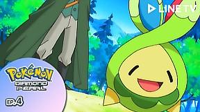 Pokémon: Diamond and Pearl   EP.4 ตอน โพจจามะปะทะซึโบมี !  แบตเทิลครั้งแรกของฮิคาริ !