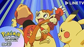 Pokémon: Diamond and Pearl   EP.49 ตอน ทุกคนเข้าร่วม !  แท็กแบทเทิล !