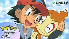 Pokémon: Diamond and Pearl   EP.51 ตอน แท็กแบตเทิล !  ไฟนอล !