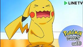 Pokémon: Diamond and Pearl   EP.33 ตอน ช้อบชอบ !  การแข่งเลียนแบบโปเกมอน !