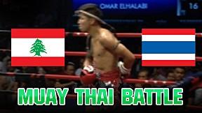 LEBANON VS THAILAND - MAX MUAY THAI