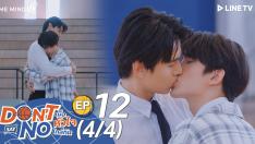 Don't Say No The Series เมื่อหัวใจใกล้กัน | EP.12 [4/4] ตอนจบ